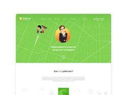 Selecta Care - инновационный страховой продукт
