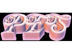 """Логотип шоу-балета """"PINK ENERGY SPASE"""""""