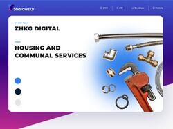 Примеры работ: Дизайн сайтов (UI)