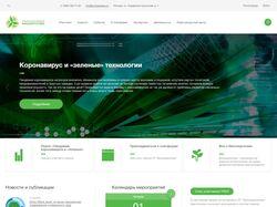 Технологическая платформа  «Биоэнергетика»