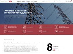 Дистрибьютор-импортер CRC в России ООО Квадро ПАЛМ
