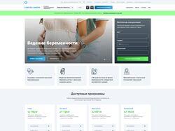 Клиника репродуктивной медицины Genesis Dnepr