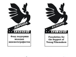 Лого для фонда поддержки молодых кинематографистов
