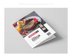 Дизайн брошюры для соусов