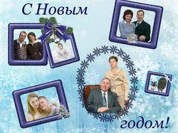 Коллаж+календарь к новому году
