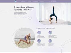 Разработка лэндинга для студии йоги