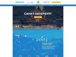 Адаптивная верстка многостраничного сайта