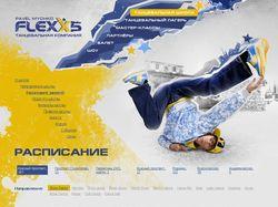 Танцевальная компания Flexx5