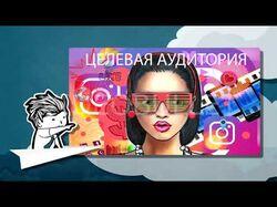 Рекламный анимационный ролик для  сайта mugogo