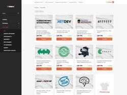 Интернет-магазин Wordpress+Woocommerce