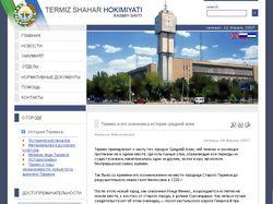 Сайт города Термеза
