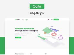 Дизайн сервиса монетизации