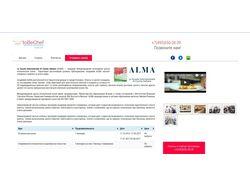 Администрирование и наполнение сайта