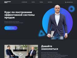 Landing Page Malinovsky Media
