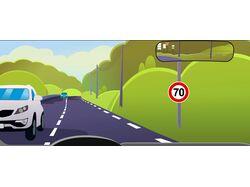Стилизация дороги
