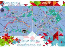 Карта города к ЧМ по хоккею