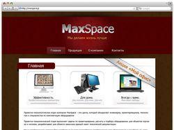 MaxSpace