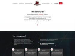 Сайт по помощи в инвестициях — Михаил Быков