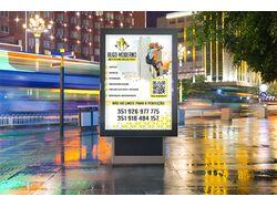 Citylight for Algo Moderno company