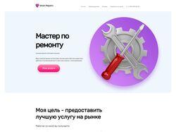 Smart_Repairs