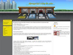 Корпоративный сайт для компании FSM