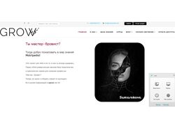 Сайт специалиста по бровям, мастер-классы