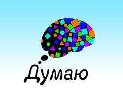 Логотип для интернет-магазина Dumau.dp.ua