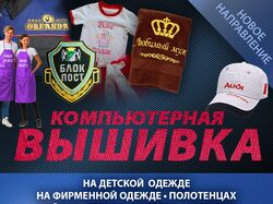 Баннер рекламного агентства