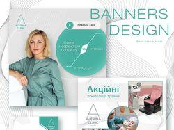 Дизайн баннеров для клиники