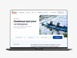 Akulovbro (многостраничный сайт)
