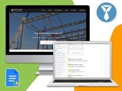 Тестирование небольшого сайта строителей
