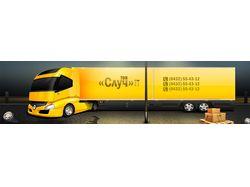 Шапка для сайта о ремонте грузовых авто. № 1