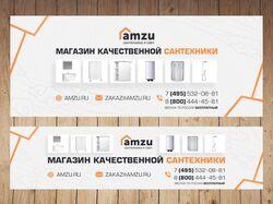 Магазин сантехники / VK, Facebook, Instagram