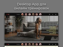 Ux/ui Дизайн приложения