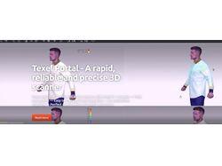 Сео продвижение сайта на США 3D сканер человека
