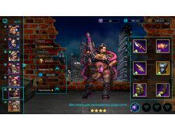 Редизайн игрового экрана