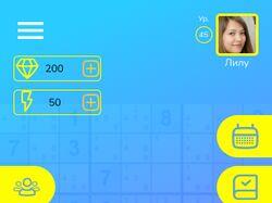 Мобильная игра Судоку