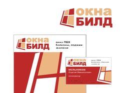 Логотип и элементы фирменного стиля