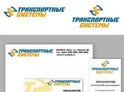 Логотип, элементы фирменного стиля и слоган