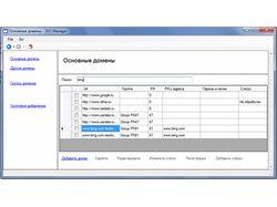 Хранилище регистрационных данных SEO