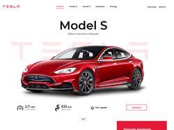 Лендинг про авто Tesla (Десктоп)