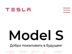 Лендинг про авто Tesla (Адаптив)