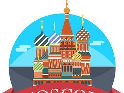 Логотип городов для туристической компании