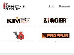 Сайт под ключ для Germetik-group