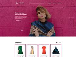 Дизайн сайта женской одежды