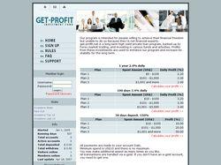 GET PROFIT - Инвестиционный фонд \ HYIP
