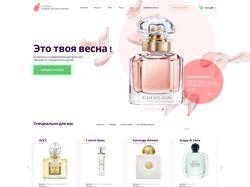Дизайн сайта косметики