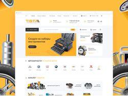 Дизайн интернет-магазина запчастей (каталог) Figma