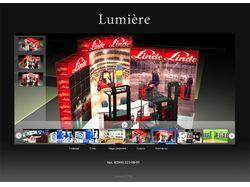 Сайт-визитка компании Lalumiere, флеш