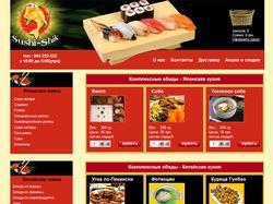 Интернет-магазин суши